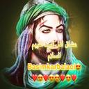 عشاق اهل البيت عليهم السلام Basimkarbalaeibk