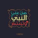 Fahd AbouEmaira