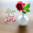 Hadeel Kareem