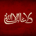 Lamiaa Sallam