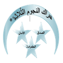 عبد الرحمان الفقيه