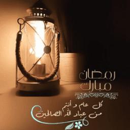 رشاد ناصح