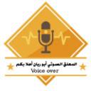 عبدالرحمن الهاشمي
