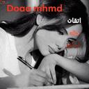 Doaa Mhmd