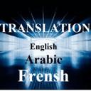 خديجة عباس