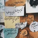 Mostafa Yahya