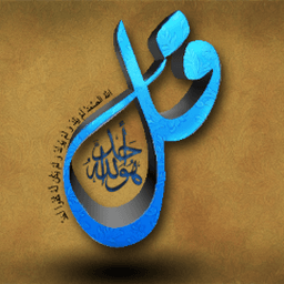 Hazm Tabaa