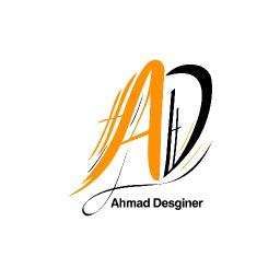 Ahmad Alamoudi