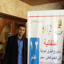 محمد شعبان صادق