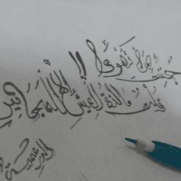 الدرعمية المصرية