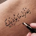 عبدالرحمن محمد حلمى