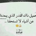 Menna Mohmed