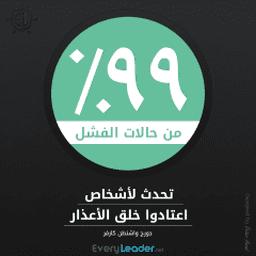 فهد ابو راكان