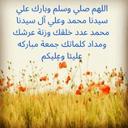 Rami Elhassan