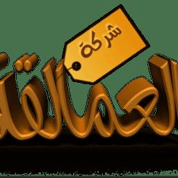 عبدالعزيز علي