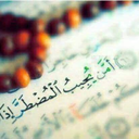 إسلام صبري