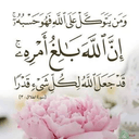 Abdo الله