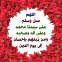 طارق عبد الله أبو الريش