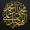 فيصل بن راشد