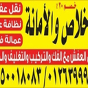 احمد جاد